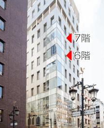 銀座みゆき通り美容外科 東京院の院内写真その1